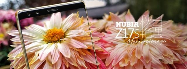 不止全面屏更是最会拍照的手机,努比亚Z17S摄影体验