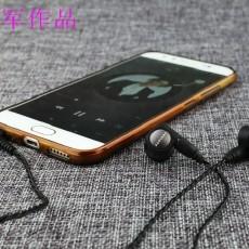 难得的三频均衡精准细腻的千元耳机——AURVANA TRIO耳机