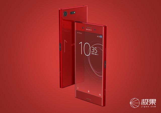 索尼(SONY)XperiaXZ1G8342手机