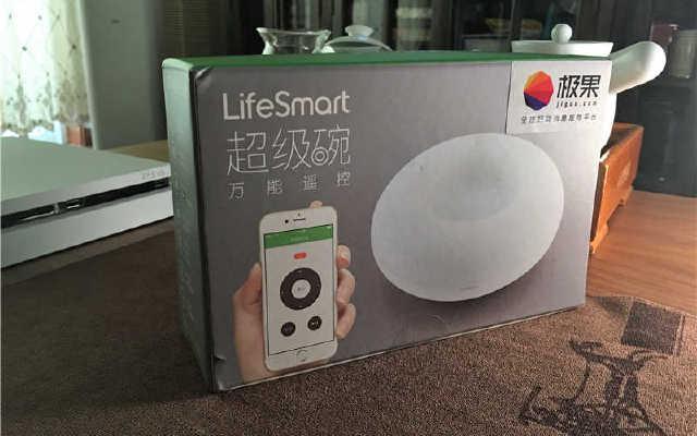 化繁入简整合家中繁杂的遥控器,LifeSmart超级碗万能遥控器体验