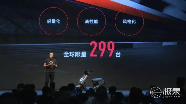 小牛发布新款电动车,重量居然只有39kg?