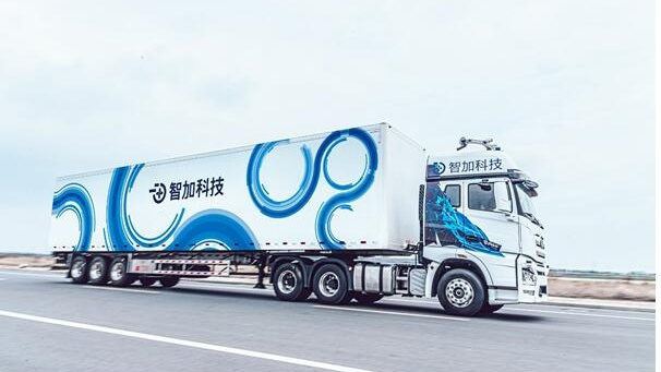 智东西早报:德邦无人货车上路 三星将投220亿美元抢占5G市场