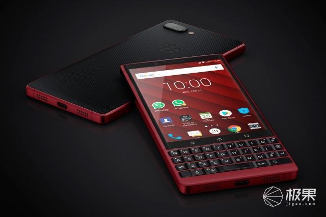 科技以换壳为本:黑莓发布Key2红色版,配置不变但涨价了……