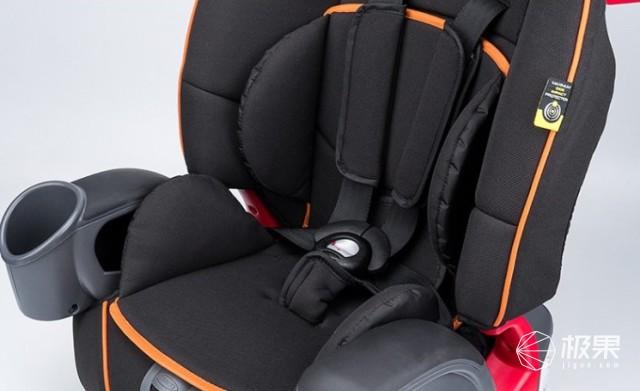 葛莱(Graco)鹦鹉螺安全座椅