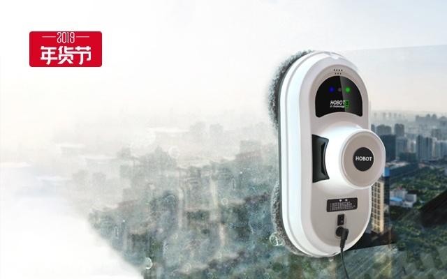【年貨節】玻妞HOBOT 188 擦玻璃機器人