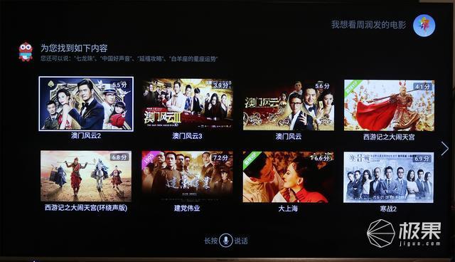4K画质杜比音效,犹如家中迷你影院,海信液晶智能电视E52A评测