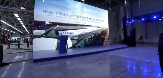 智东西晚报:韩国发布L3自动驾驶安全标准 特斯拉中国明日举办Model 3交付仪式
