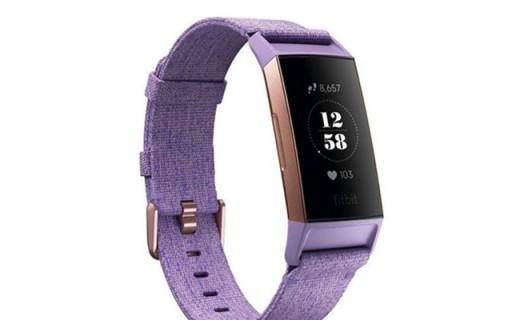 Fitbit Charge 3曝光:50米防水+NFC,竟不支持GPS!