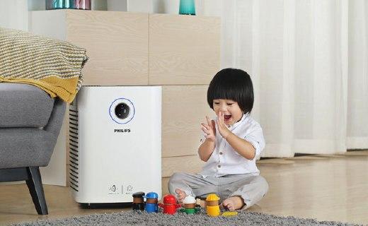 飞利浦ac5660空气净化器:全新纳米级别滤网,除尘除味防过敏