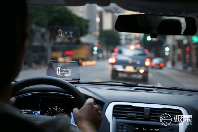 把手机变成汽车平视显示器:HUDWAY玻璃投影