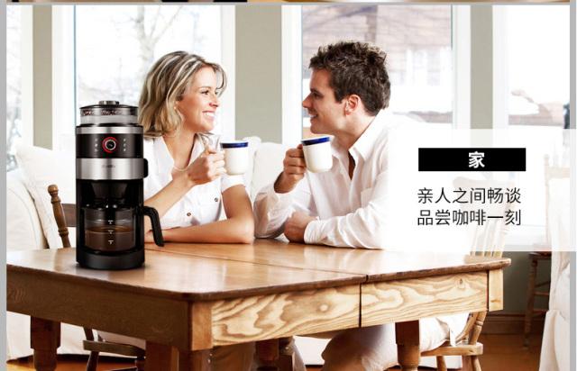 Barsetto全自动咖啡机