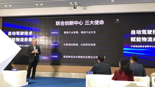 智东西晚报:奥迪投160亿美元研无人汽车 国内5G投资将达1.2万亿元