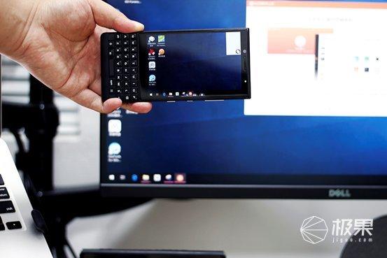 手机远程控制电脑,电脑小白也能上手,向日葵控控A2体验