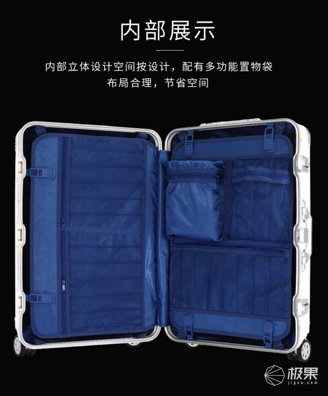 OCCAFLY系列行李箱
