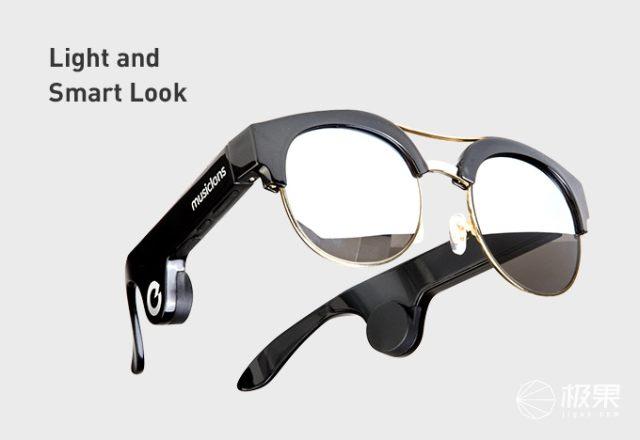 MusicLensMusicLens™音频眼镜