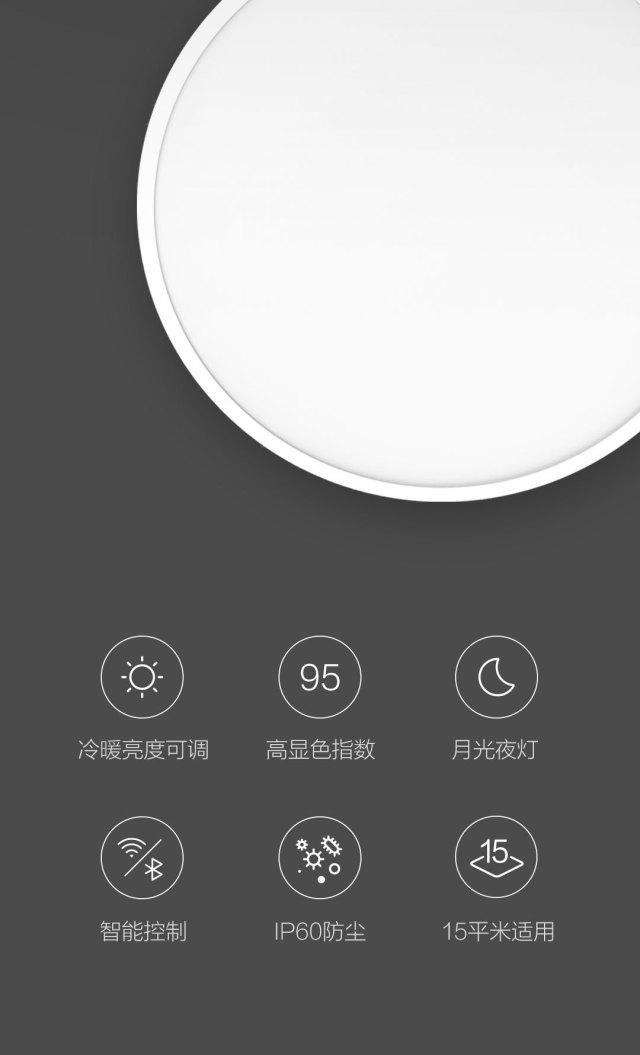 Yeelight智能LEDYeelight智能LED吸顶灯