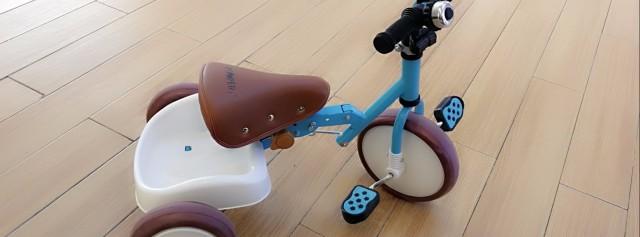 三秒快速折叠儿童学步三轮车,陪孩子玩到4岁