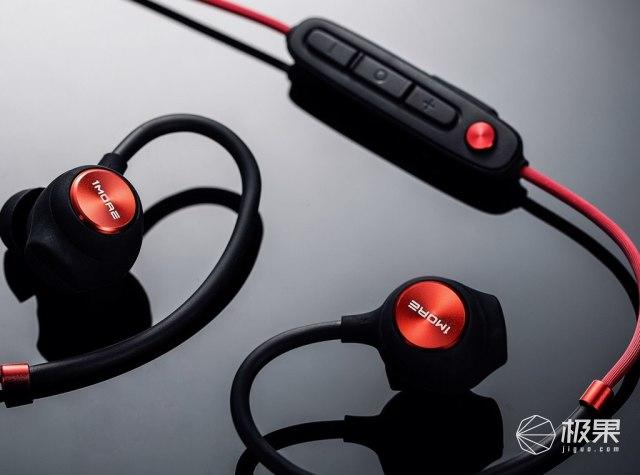 万魔(1MORE)iBFree2智能蓝牙心率运动耳机