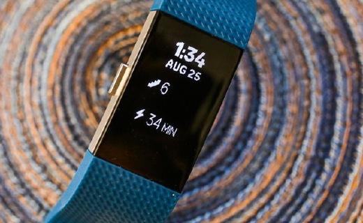 FitbitCharge 2智能手环:心率实时监测,颜值更高信息更全