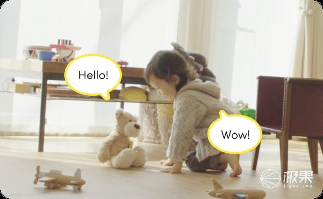 Chappet玩具智能纽扣