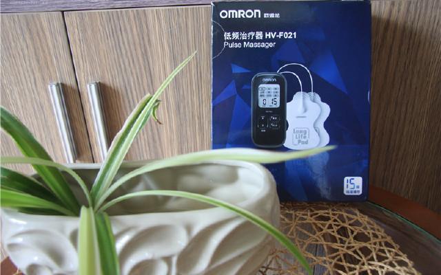 欧姆龙低频按摩仪体验,能带身边的私人理疗师
