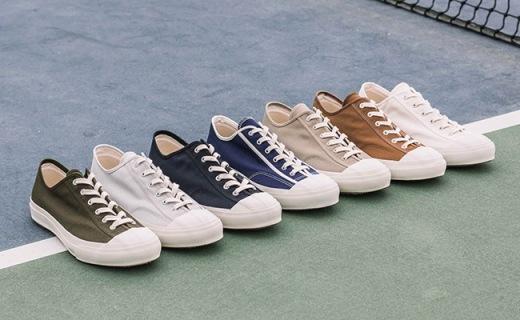 帆布鞋只有匡威?这些百年小众品牌便宜到哭,老外们却都买回家供着