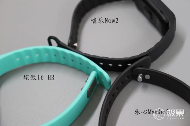 埃微(iwown)i6HR智能心率手环