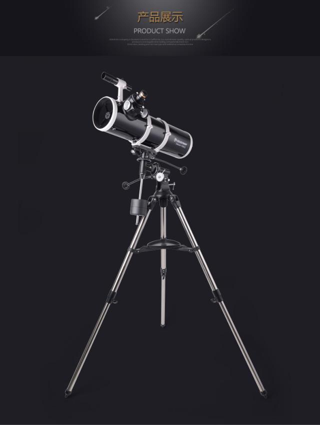 星特朗(Celestron)Deluxe130EQ天文望远镜