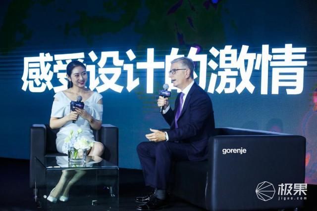 连推多款高端新品,欧洲著名家电品牌Gorenje大举进军中国市场