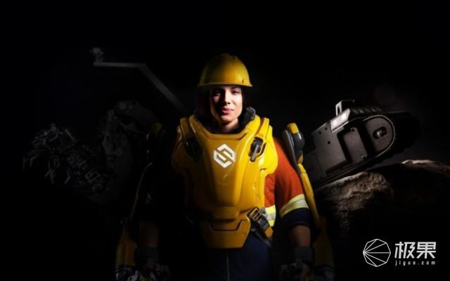 工人福音?GuardianXOMax工业骨骼套装:穿上轻松举起90公斤