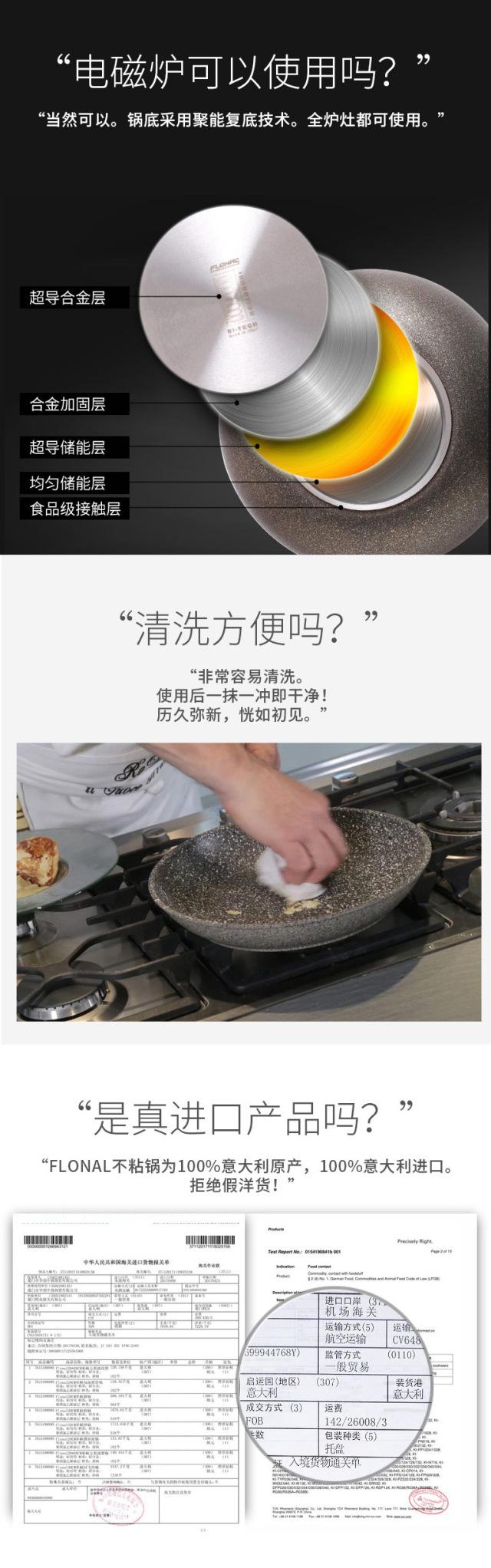 FLONAL30cm不沾锅