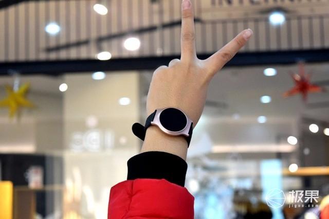 一键体检测疲劳值,讯智手环让你省掉体检费—迅智M95手环上手体验