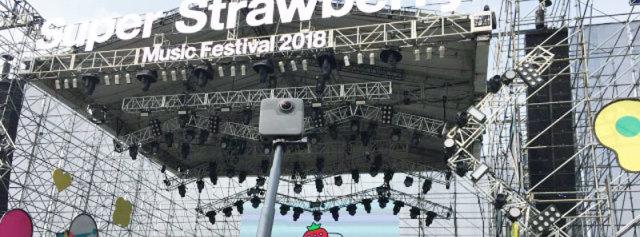 极限运动者的福音,让你拍摄美景不留死角 — GoPro Fusion体验