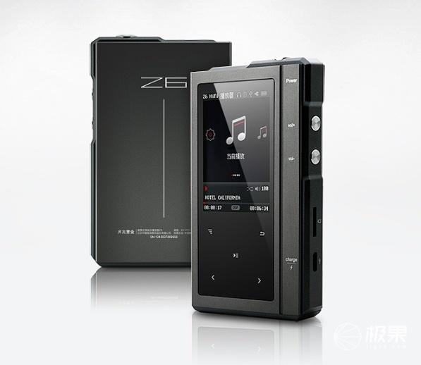 月光宝盒Z6HIFI播放器