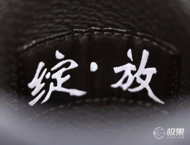 狗年一定要穿这几双球鞋!满满中国风周杰伦都已经上脚