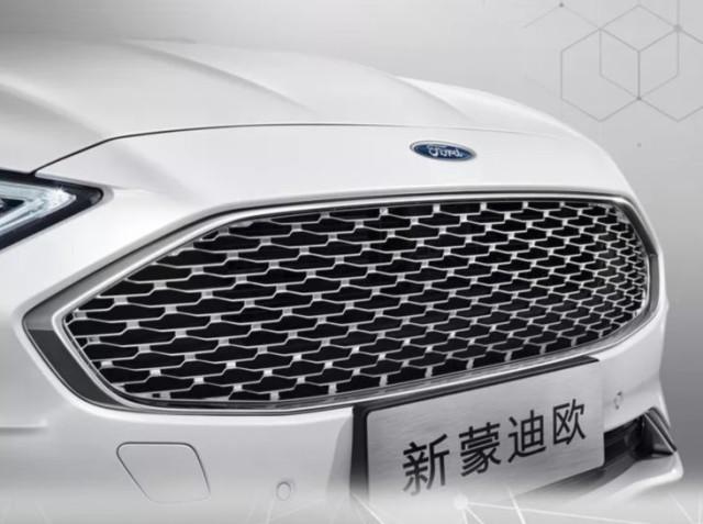 福特新蒙迪歐智控版上市:外觀細微調整,動力參數不變,19.28萬元起