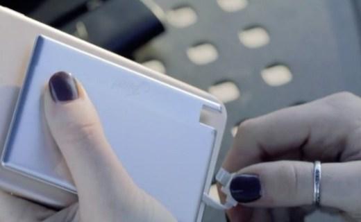 充电宝也能模块化设计,支持6部手机同时使用