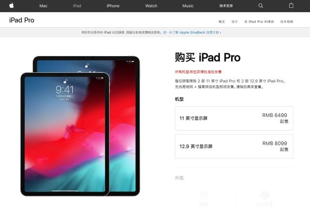 想感受新iPadPro反向充电、4K输出?对不起,首先你得买根线