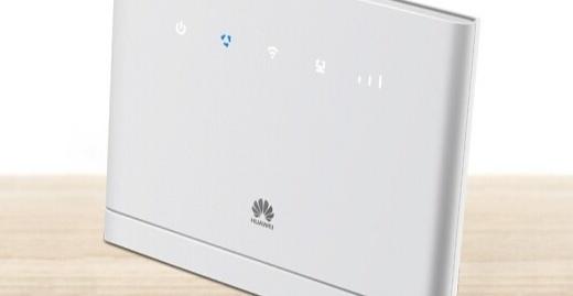 华为无线宽带路由器:LTE无线接入即插即用,强大如固网