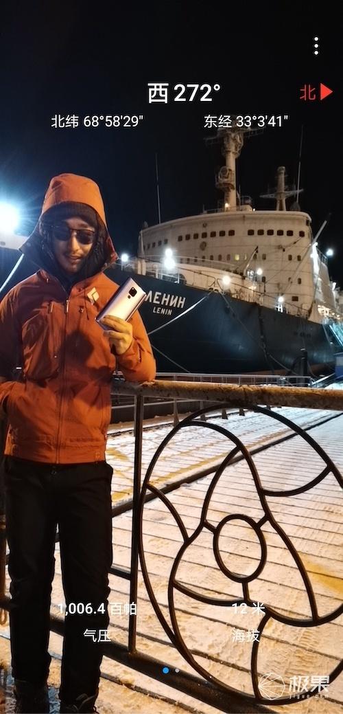 探寻世界尽头的冷酷仙境!华为Mate20X全程记录北极梦幻之旅