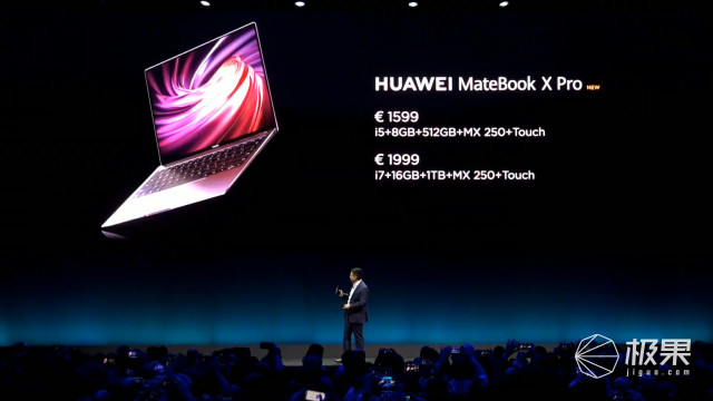 华为5G折叠手机来了!8英寸超薄屏配55W快充,价格17000!