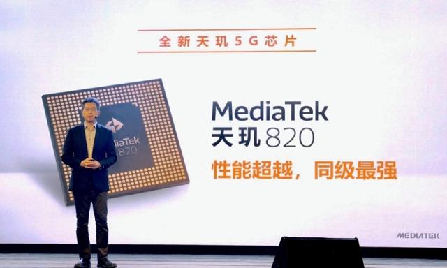 智东西晚报:华为回应美国封杀令 字节跳动进军车联网