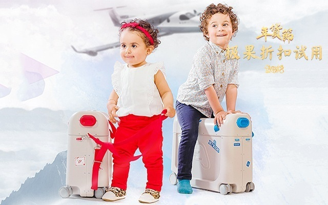【年货节】挪威JETKIDS BEDBOX儿童行李箱