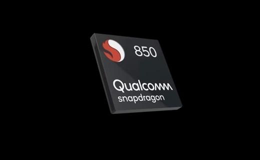 高通骁龙850处理器发布:性能全面提升,英特尔坐不住了!