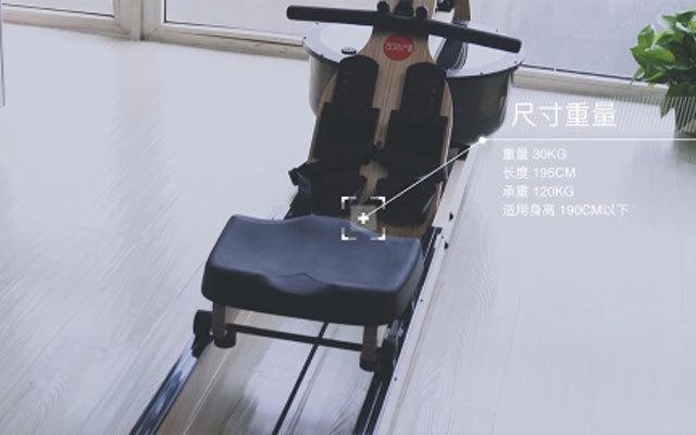"""鲸锐智能划船机视频评测,让你像""""美国总统""""那样划船运动"""