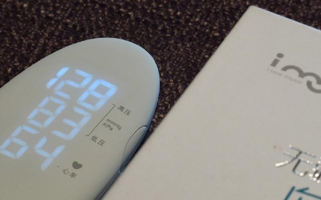 小体积,大作为 | 简评幻响-无疆便携智能血压仪
