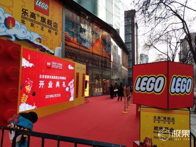 耗时1万小时,搭建颗粒超250万,北京首家乐高旗舰店开业