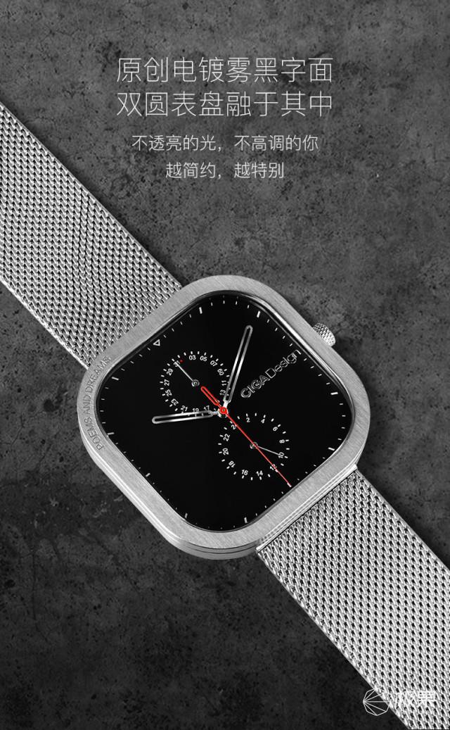 玺佳P系列腕表
