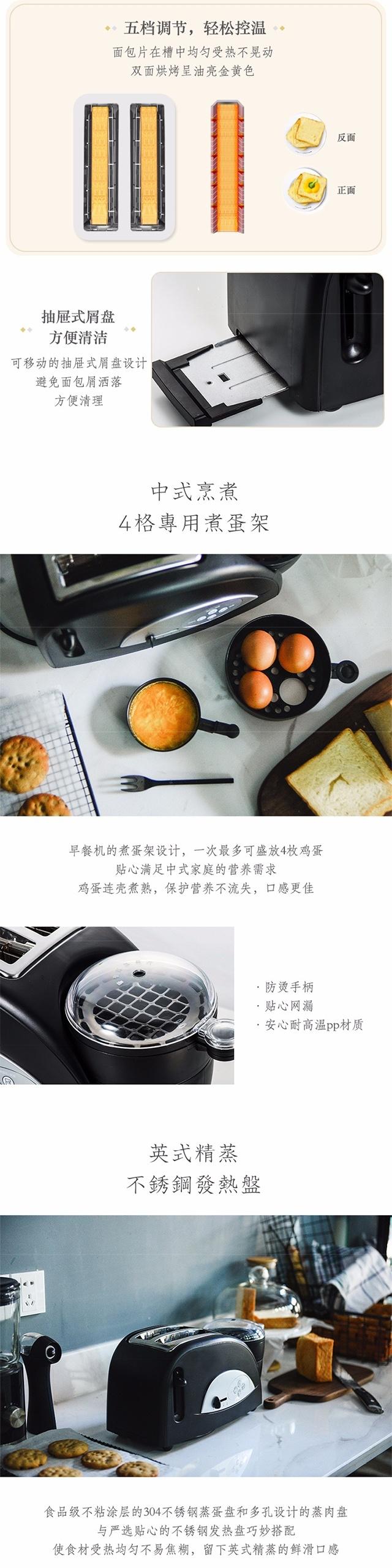 网易严选allinone早餐机