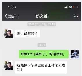 智东西晚报:恒大与FF和解 去年港交所IPO七成破发